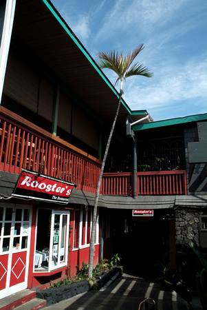 Rooster's Cafe, Hawaii